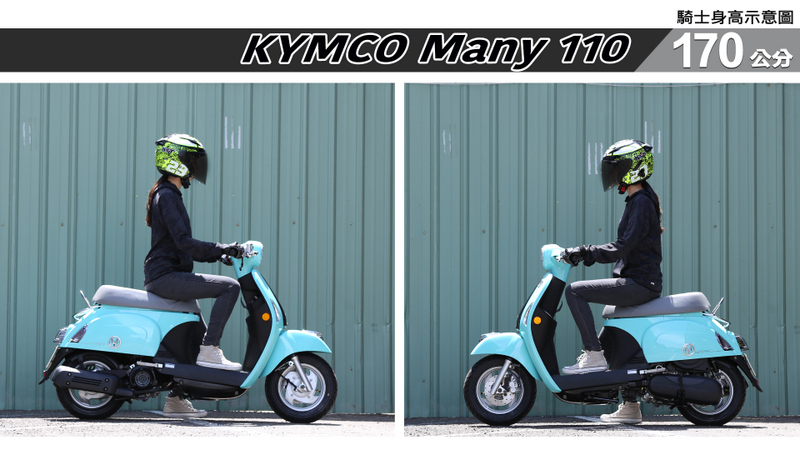 proimages/IN購車指南/IN文章圖庫/KYMCO/Many_110/Many_110-04-3.jpg
