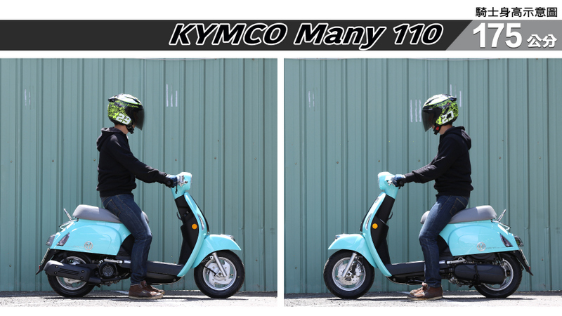 proimages/IN購車指南/IN文章圖庫/KYMCO/Many_110/Many_110-05-2.jpg