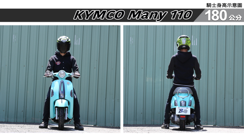 proimages/IN購車指南/IN文章圖庫/KYMCO/Many_110/Many_110-06-1.jpg