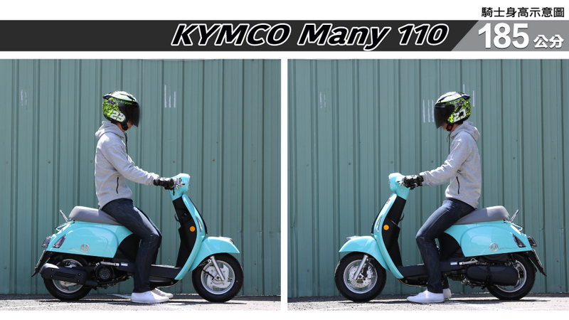 proimages/IN購車指南/IN文章圖庫/KYMCO/Many_110/Many_110-07-2.jpg
