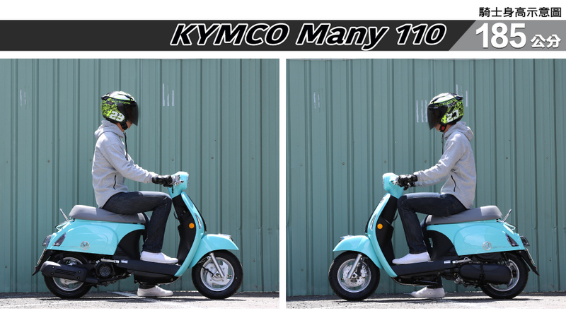 proimages/IN購車指南/IN文章圖庫/KYMCO/Many_110/Many_110-07-3.jpg