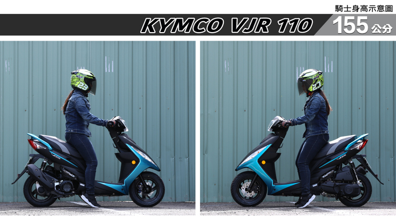 proimages/IN購車指南/IN文章圖庫/KYMCO/VJR_110/VJR110-01-2.jpg