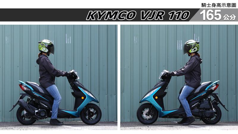 proimages/IN購車指南/IN文章圖庫/KYMCO/VJR_110/VJR110-03-2.jpg