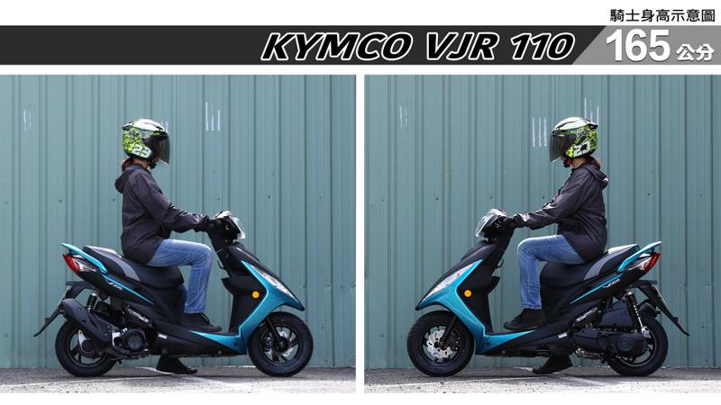 proimages/IN購車指南/IN文章圖庫/KYMCO/VJR_110/VJR110-03-3.jpg