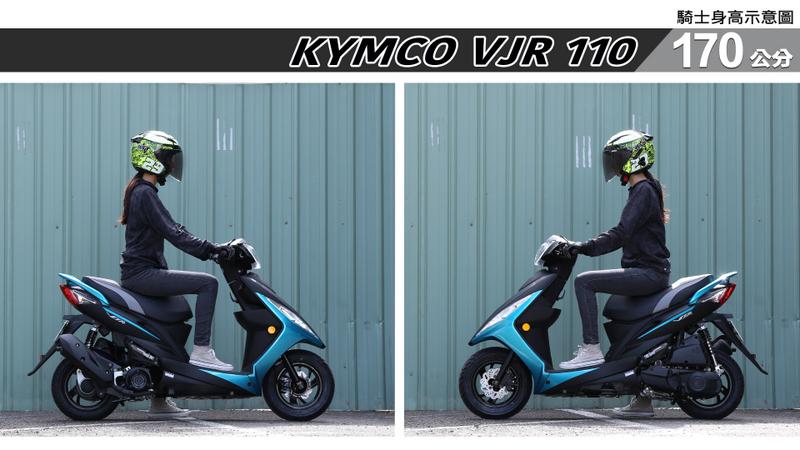 proimages/IN購車指南/IN文章圖庫/KYMCO/VJR_110/VJR110-04-3.jpg