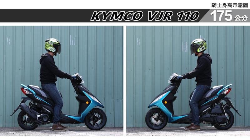 proimages/IN購車指南/IN文章圖庫/KYMCO/VJR_110/VJR110-05-2.jpg