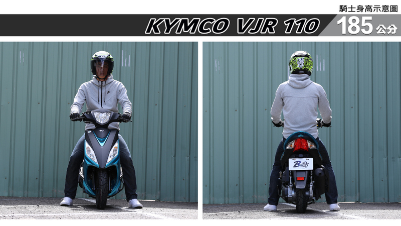 proimages/IN購車指南/IN文章圖庫/KYMCO/VJR_110/VJR110-07-1.jpg