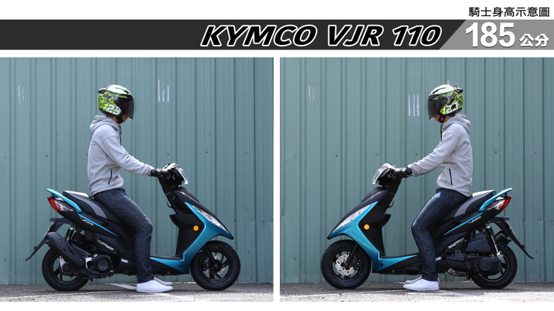 proimages/IN購車指南/IN文章圖庫/KYMCO/VJR_110/VJR110-07-2.jpg