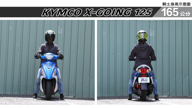 proimages/IN購車指南/IN文章圖庫/KYMCO/X-GOING_125/X-going-03-1.jpg