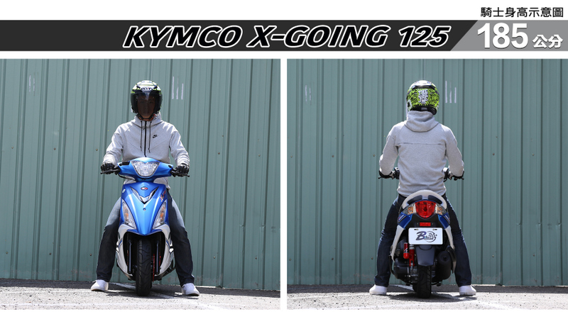 proimages/IN購車指南/IN文章圖庫/KYMCO/X-GOING_125/X-going-07-1.jpg