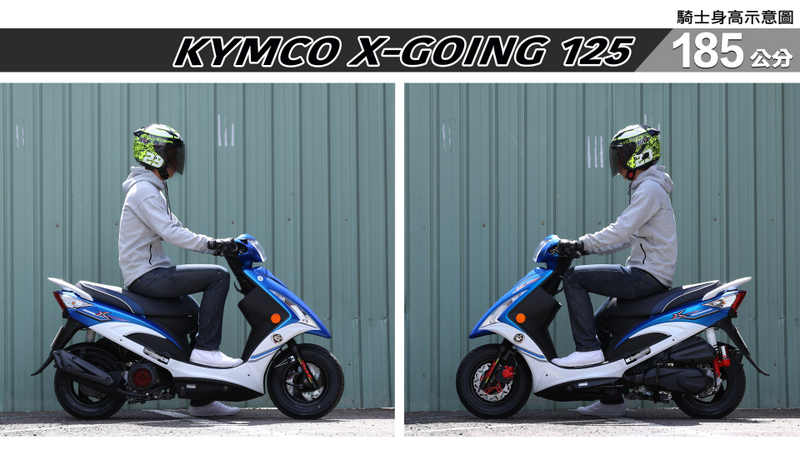 proimages/IN購車指南/IN文章圖庫/KYMCO/X-GOING_125/X-going-07-3.jpg