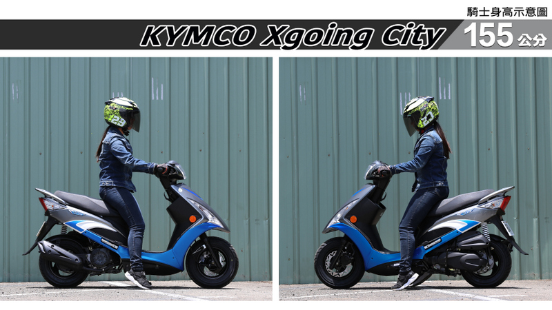 proimages/IN購車指南/IN文章圖庫/KYMCO/Xgoing_City_125/Xgoing_City-01-2.jpg