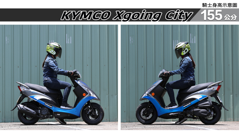 proimages/IN購車指南/IN文章圖庫/KYMCO/Xgoing_City_125/Xgoing_City-01-3.jpg