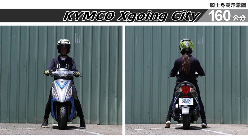 proimages/IN購車指南/IN文章圖庫/KYMCO/Xgoing_City_125/Xgoing_City-02-1.jpg