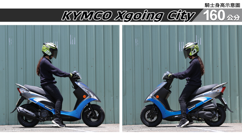 proimages/IN購車指南/IN文章圖庫/KYMCO/Xgoing_City_125/Xgoing_City-02-2.jpg