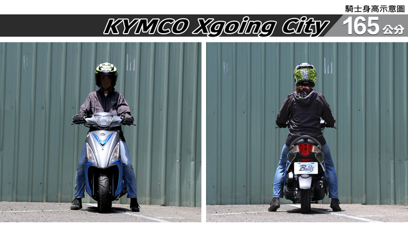 proimages/IN購車指南/IN文章圖庫/KYMCO/Xgoing_City_125/Xgoing_City-03-1.jpg