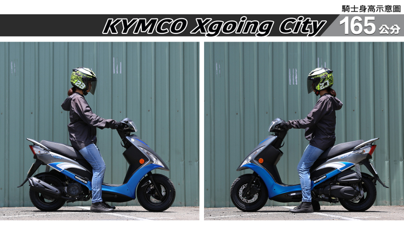 proimages/IN購車指南/IN文章圖庫/KYMCO/Xgoing_City_125/Xgoing_City-03-2.jpg