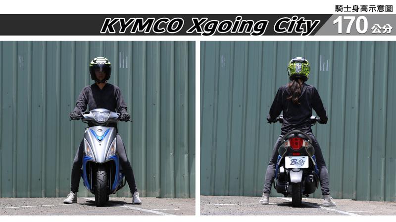 proimages/IN購車指南/IN文章圖庫/KYMCO/Xgoing_City_125/Xgoing_City-04-1.jpg