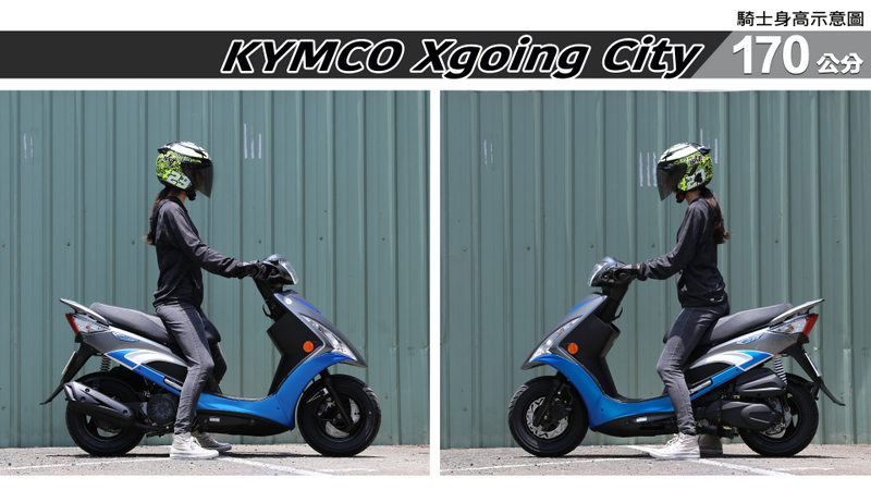 proimages/IN購車指南/IN文章圖庫/KYMCO/Xgoing_City_125/Xgoing_City-04-2.jpg