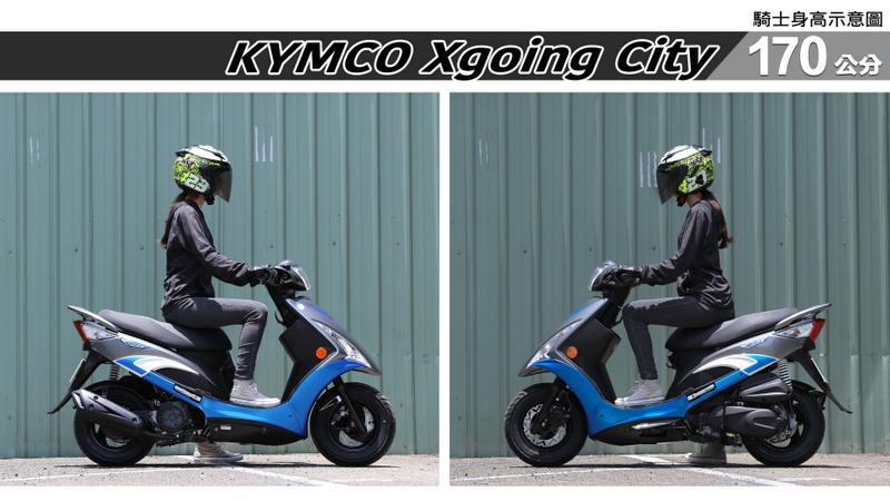 proimages/IN購車指南/IN文章圖庫/KYMCO/Xgoing_City_125/Xgoing_City-04-3.jpg