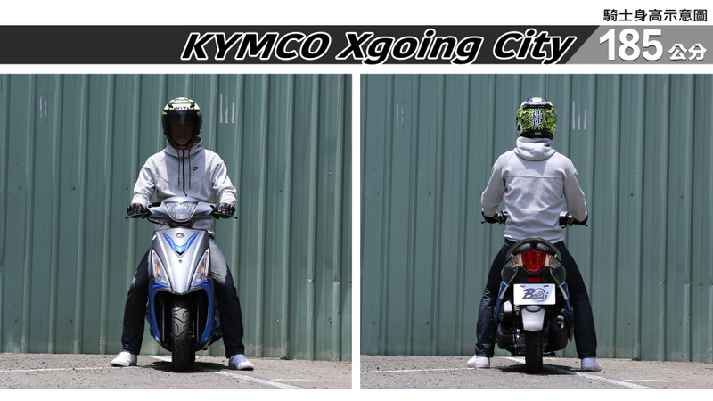 proimages/IN購車指南/IN文章圖庫/KYMCO/Xgoing_City_125/Xgoing_City-07-1.jpg