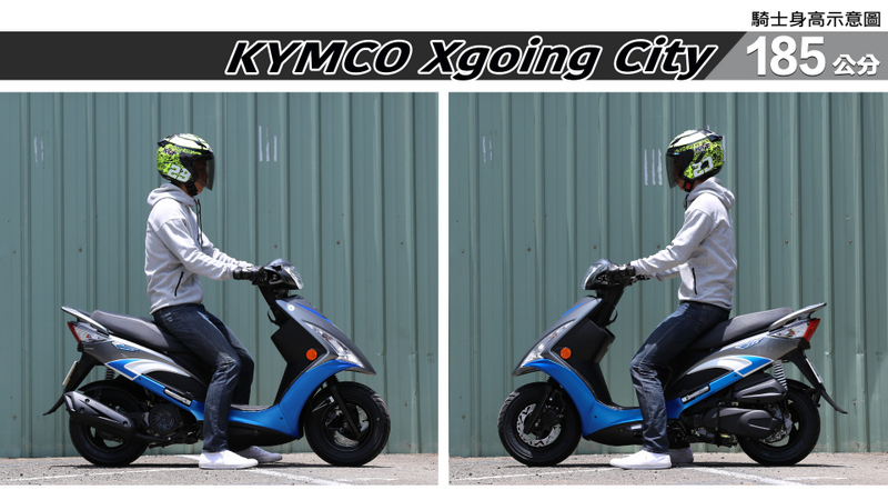 proimages/IN購車指南/IN文章圖庫/KYMCO/Xgoing_City_125/Xgoing_City-07-2.jpg