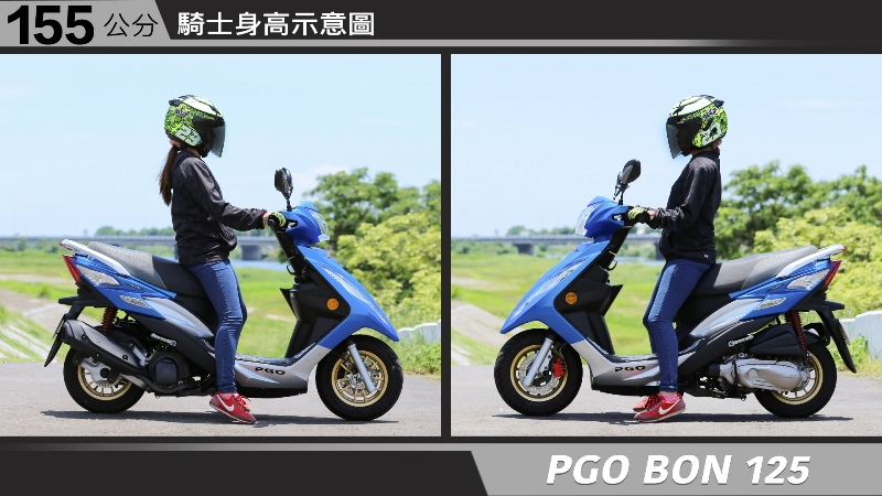 proimages/IN購車指南/IN文章圖庫/PGO/BON_125/PGO-BON-01-2.jpg