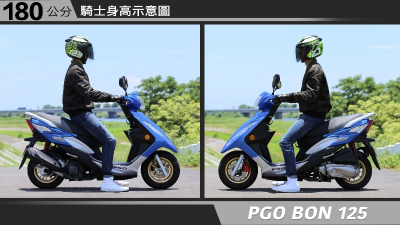 proimages/IN購車指南/IN文章圖庫/PGO/BON_125/PGO-BON-06-2.jpg