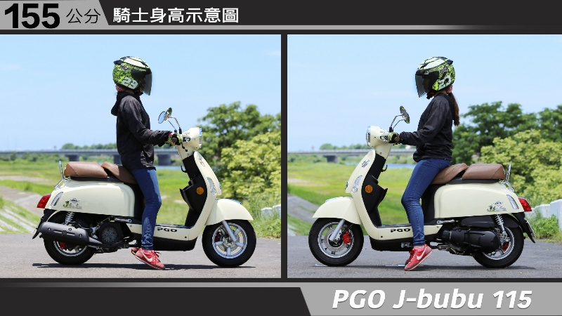 proimages/IN購車指南/IN文章圖庫/PGO/J-BUBU_115/PGO-Jbubu-01-2.jpg