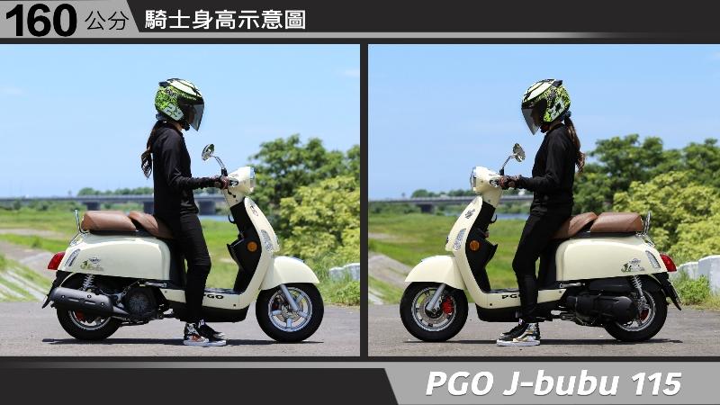 proimages/IN購車指南/IN文章圖庫/PGO/J-BUBU_115/PGO-Jbubu-02-2.jpg