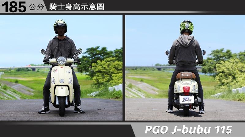 proimages/IN購車指南/IN文章圖庫/PGO/J-BUBU_115/PGO-Jbubu-07-1.jpg