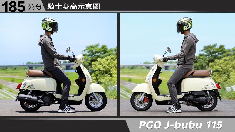 proimages/IN購車指南/IN文章圖庫/PGO/J-BUBU_115/PGO-Jbubu-07-2.jpg