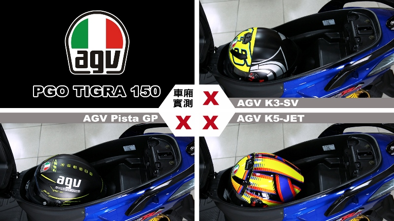 proimages/IN購車指南/IN文章圖庫/PGO/TIGRA_150/Helmet_安全帽測試/TIGRA-AGV.jpg