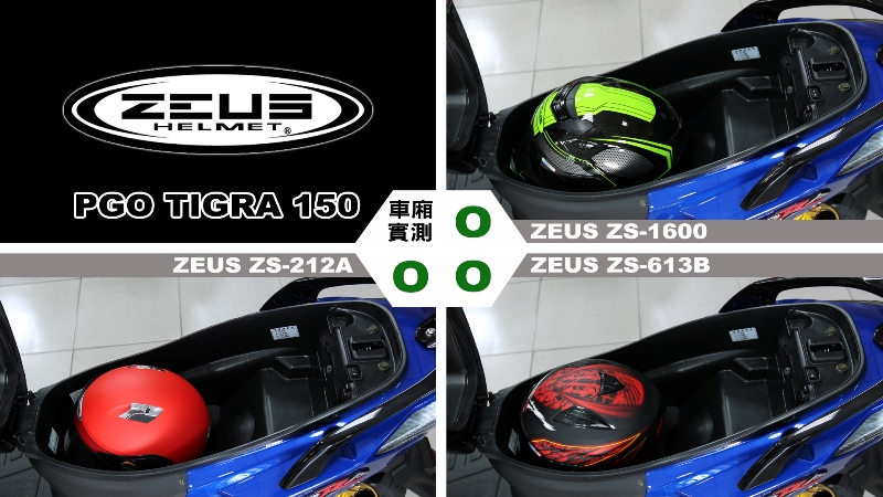 proimages/IN購車指南/IN文章圖庫/PGO/TIGRA_150/Helmet_安全帽測試/TIGRA-ZEUS.jpg