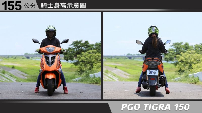 proimages/IN購車指南/IN文章圖庫/PGO/TIGRA_150/PGO-TIGRA-01-1.jpg