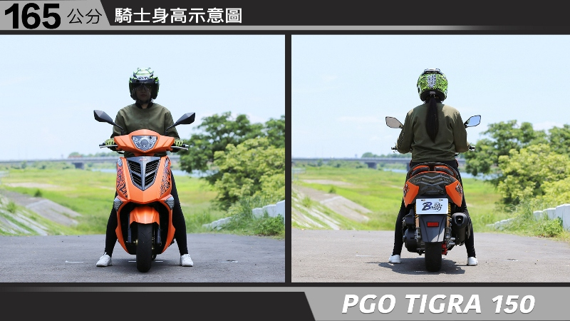 proimages/IN購車指南/IN文章圖庫/PGO/TIGRA_150/PGO-TIGRA-03-1.jpg