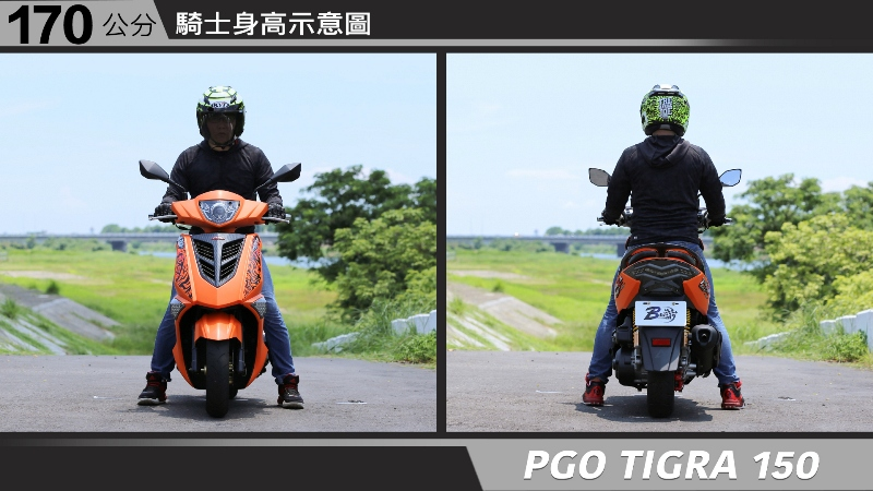 proimages/IN購車指南/IN文章圖庫/PGO/TIGRA_150/PGO-TIGRA-04-1.jpg