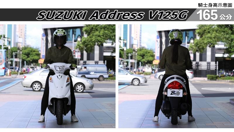 proimages/IN購車指南/IN文章圖庫/SUZUKI/Address_V125G/Address_V125G-03-1.jpg