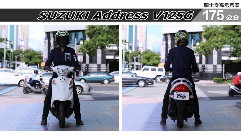 proimages/IN購車指南/IN文章圖庫/SUZUKI/Address_V125G/Address_V125G-05-1.jpg