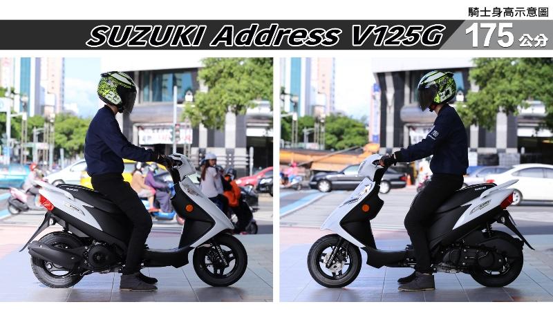 proimages/IN購車指南/IN文章圖庫/SUZUKI/Address_V125G/Address_V125G-05-2.jpg