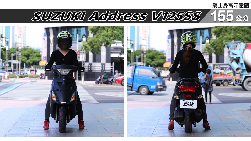 proimages/IN購車指南/IN文章圖庫/SUZUKI/Address_V125SS/Address_V125SS-01-1.jpg