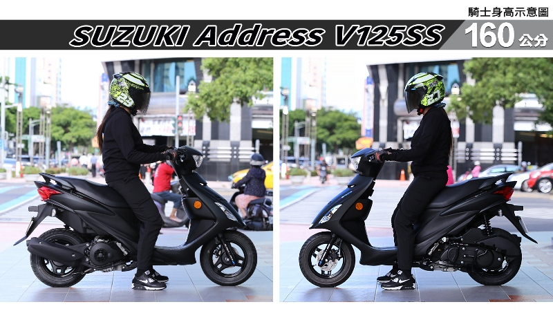 proimages/IN購車指南/IN文章圖庫/SUZUKI/Address_V125SS/Address_V125SS-02-2.jpg