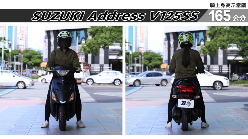 proimages/IN購車指南/IN文章圖庫/SUZUKI/Address_V125SS/Address_V125SS-03-1.jpg