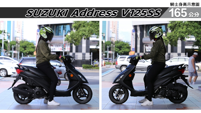 proimages/IN購車指南/IN文章圖庫/SUZUKI/Address_V125SS/Address_V125SS-03-2.jpg