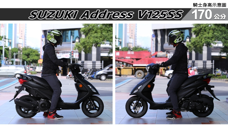 proimages/IN購車指南/IN文章圖庫/SUZUKI/Address_V125SS/Address_V125SS-04-2.jpg