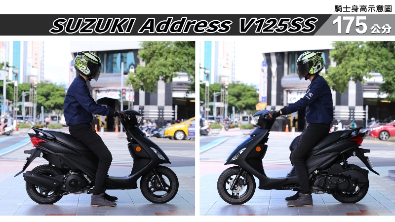 proimages/IN購車指南/IN文章圖庫/SUZUKI/Address_V125SS/Address_V125SS-05-2.jpg