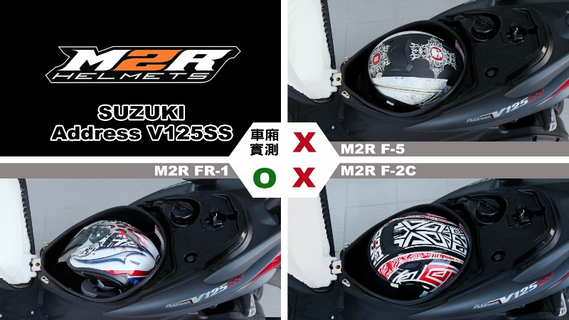 proimages/IN購車指南/IN文章圖庫/SUZUKI/Address_V125SS/Helmet_安全帽測試/v125SS-M2R.jpg