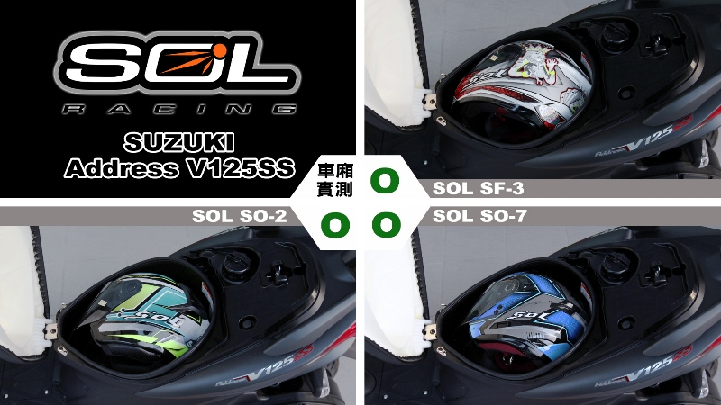 proimages/IN購車指南/IN文章圖庫/SUZUKI/Address_V125SS/Helmet_安全帽測試/v125SS-SOL.jpg