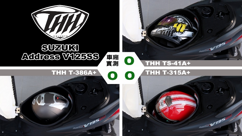 proimages/IN購車指南/IN文章圖庫/SUZUKI/Address_V125SS/Helmet_安全帽測試/v125SS-THH.jpg