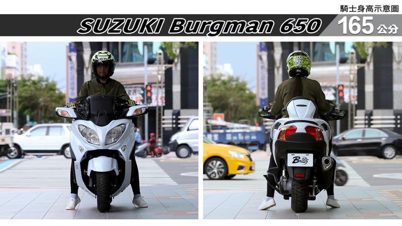 proimages/IN購車指南/IN文章圖庫/SUZUKI/Burgman_650/Burgman_650-03-1.jpg